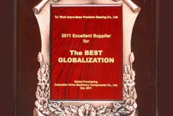 Caterpillar颁发的最佳国际化开拓奖