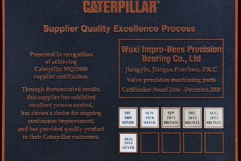 Caterpillar颁发的优秀供应商银牌