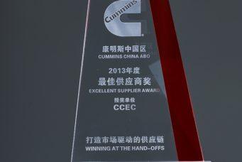 Cummins 颁发的最佳供应商奖