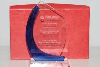 Pratt & Whitney 颁发的新产品开发卓越奖