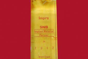 Smith & Nephew 颁发的植入材料合作伙伴奖