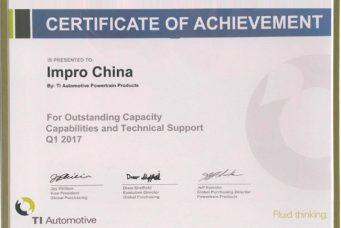 TI汽车颁发的杰出能力&技术支持奖