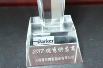 Parker 颁发的优秀供应商奖