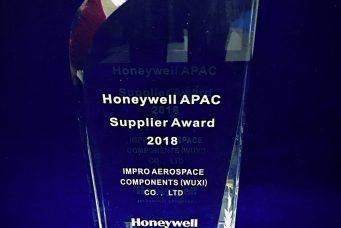 Honeywell APAC颁发的最具竞争力供应商奖