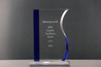 Honeywell颁发的亚太区卓越供应商奖