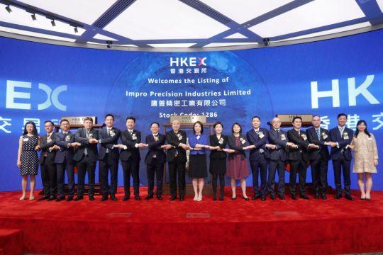 鹰普精密今天于香港联交所主板成功上市